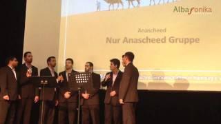 Gruppe Nur - Ya Muhammed (Anascheed, Ilahije, Ilahi, Nasheed)