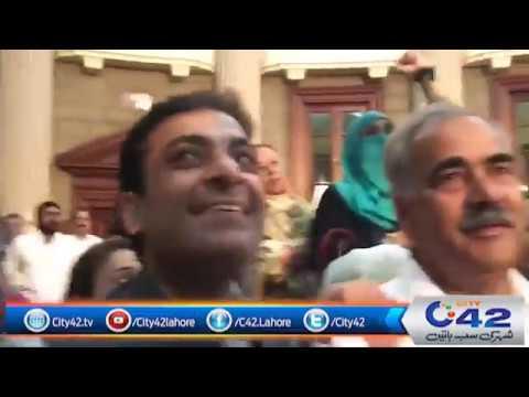 Punjab Assembly Or Machli Mandi ?? | City 42
