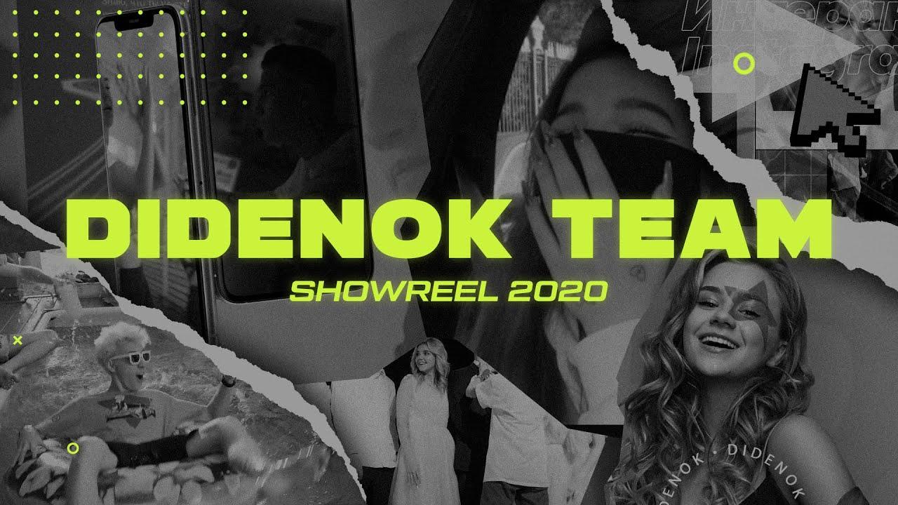 DIDENOK TEAM SHOWREEL 2020