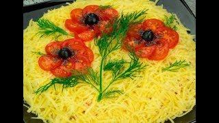как приготовить на ужин быстро и вкусно 8 марта питательный салат Курочка под маком домашний рецепт