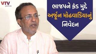 Rajula MLA  amrish der visits his constituency,  Video Viral