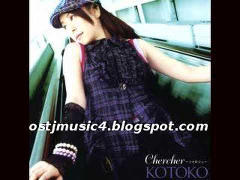 kotoko - 月夜の舞踏会(instrumental)
