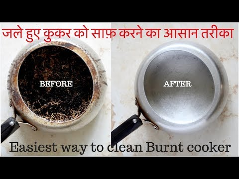 Easiest Way To Clean A Burnt Pot Or Cooker जल ह ए