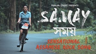 SAMAY | Pranjal (Preet) | New Assamese Rock Video Song 2018