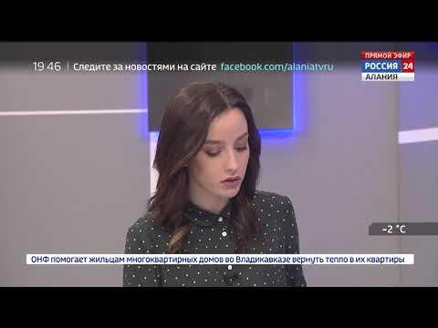 Россия 24. Ужесточение контроля за жизненно важными лекарствами