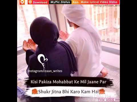 Muslim Couple Whatsapp Status 2019 Islamic Whatsapp Status