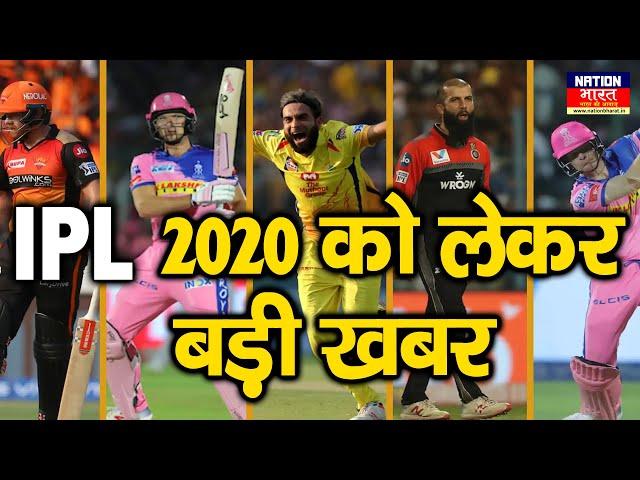 24 मई को मुंबई स्टेडियम में IPL फाइनल