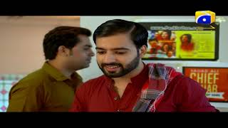 Ghar Titli Ka Par Episode 4 Best Moments 02 | Har Pal Geo