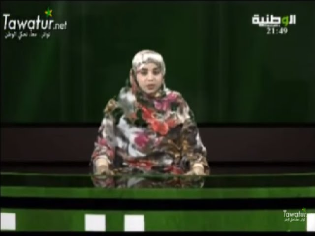 JTF du 28-05-2016 - Anissa Tahar - Elwataniya TV