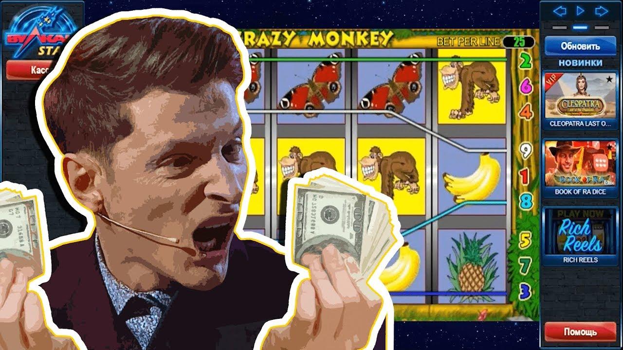 Как обыграть казино Кристалл