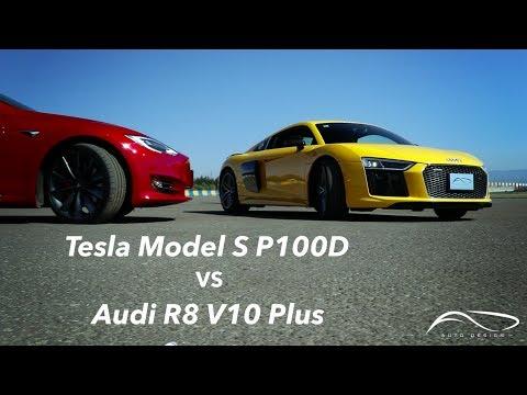 Tesla Model S vs Audi R8: Prueba de arranque