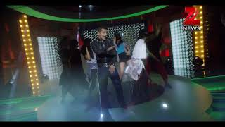 Rapper Maddy AJA AJA world cup song 2015  kunal Kaushal  zee news