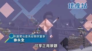 Publication Date: 2021-07-05 | Video Title: 啟德  維港1號