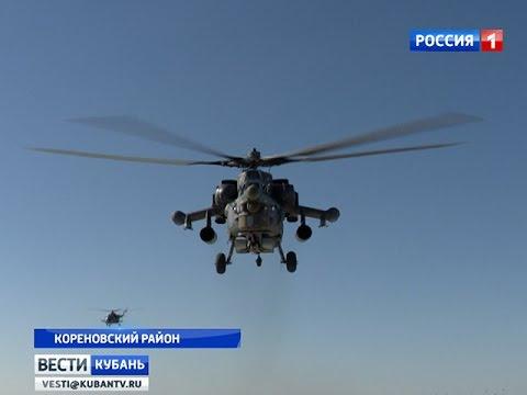 Авиабаза Кореновска сможет принимать любых воздушных бойцов