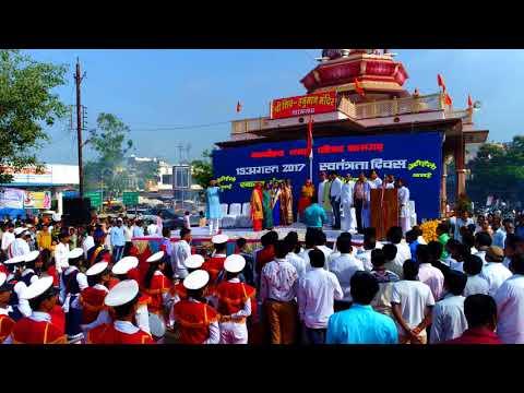 BOMBAY PHOTO STUDIO  SHAMGAH con. 9926057590