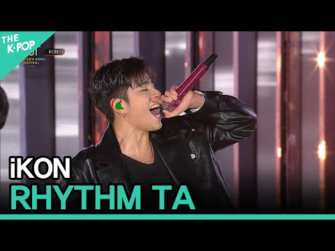 iKON, RHYTHM TA (아이콘, 리듬 타) [2020 ASIA SONG FESTIVAL]