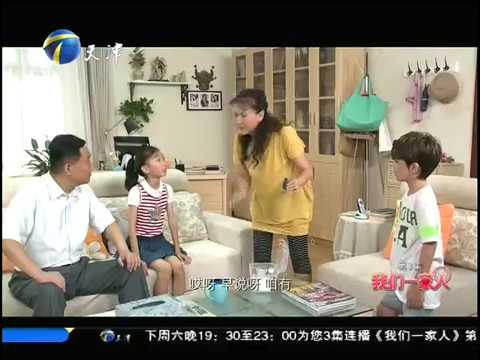 Funny Chinese comedy TV show featuring British actor Scott Jones E03
