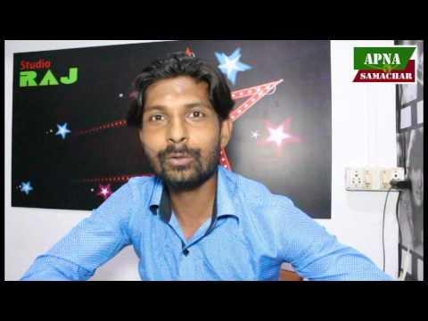 Muzaffar Nagar - The Burning Love 2 movie in hindi download mp4