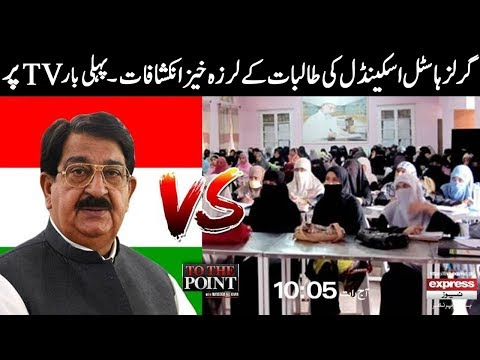 To The Point With Mansoor Ali Khan - 19 May 2018 | Express News