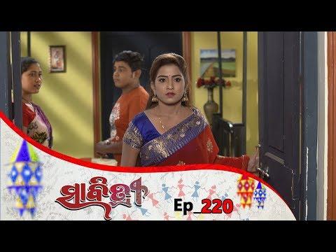 Savitri | Full Ep 220 | 21st Mar 2019 | Odia Serial – TarangTV