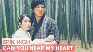 أغنية مسلسل عشاق القمر (القلب القرمزي) مترجمة Epik High Moon Lovers part 6 OST | Scarlet Heart Ryeo