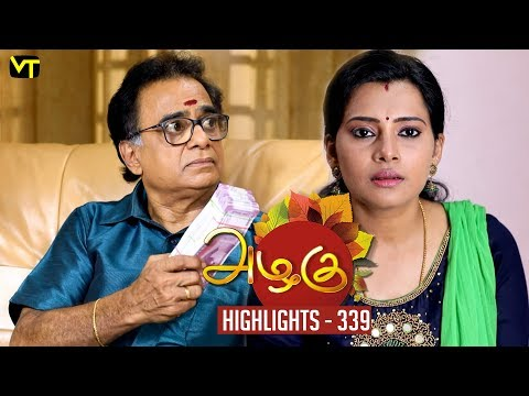 Azhagu Tamil Serial Episode 339 Highlights on Vision Time Tamil.   Azhagu is the story of a soft & kind-hearted woman's bonding with her husband & children. Do watch out for this beautiful family entertainer starring Revathy as Azhagu, Sruthi raj as Sudha, Thalaivasal Vijay, Mithra Kurian, Lokesh Baskaran & several others.  Stay tuned for more at: http://bit.ly/SubscribeVT  You can also find our shows at: http://bit.ly/YuppTVVisionTime  Cast: Revathy as Azhagu, Sruthi raj as Sudha, Thalaivasal Vijay, Mithra Kurian, Lokesh Baskaran & several others  For more updates,  Subscribe us on:  https://www.youtube.com/user/VisionTimeTamizh Like Us on:  https://www.facebook.com/visiontimeindia