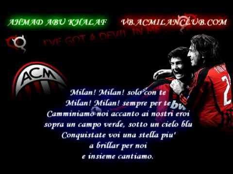 Milan sg with lyrics