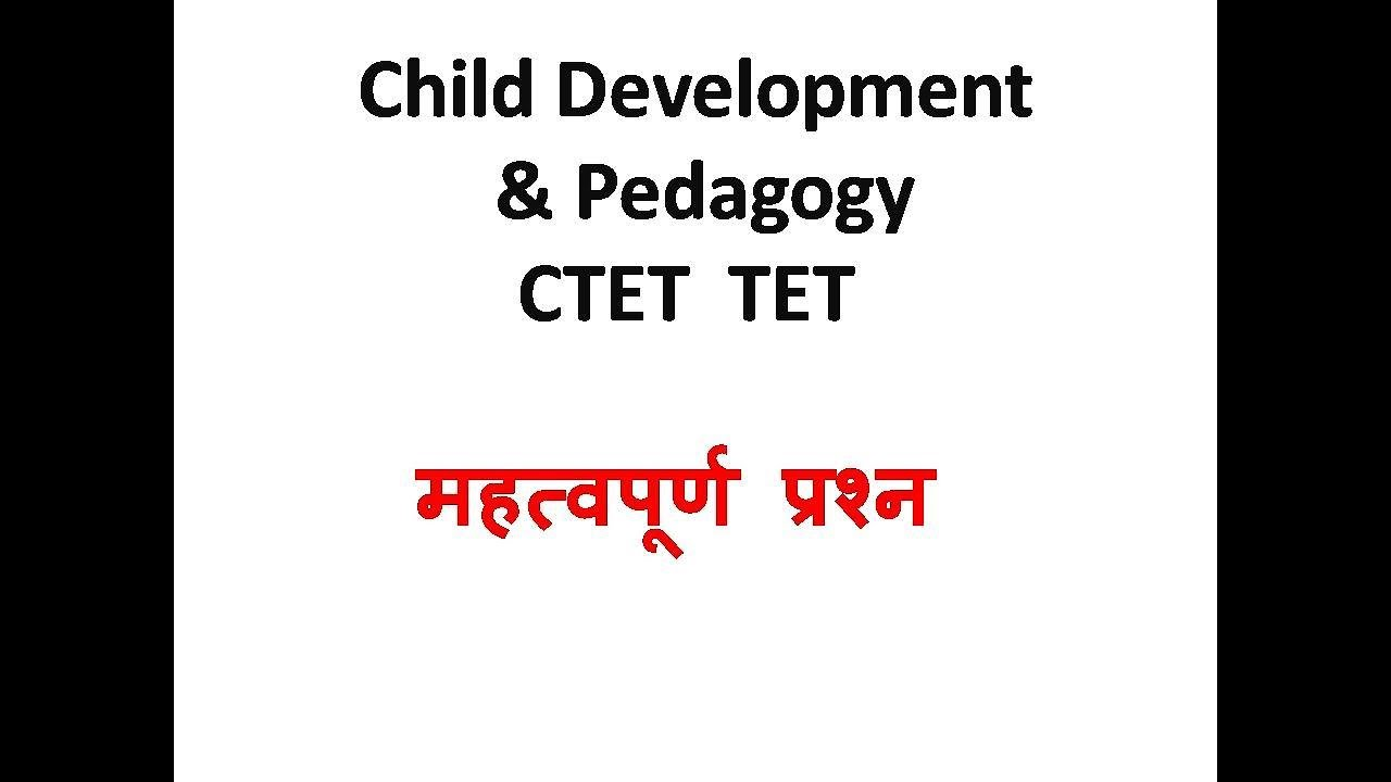 exam child dev Developmental screening and assessment tools for young children - for health care professionals, doctors, pediatricians, pediatric nurse practitioners, nurses, speech language pathologists, school psychologists.