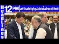 PTI Struggling To Run National Assembly? | Headlines 12 PM | 8 October 2018 | Dunya News