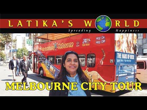 MELBOURNE CITY TOUR, AUSTRALIA, LATIKAS WORLD