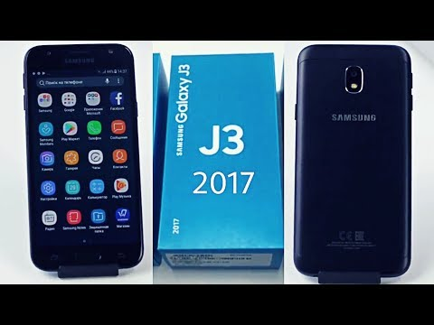 Samsung Galaxy J3 2018 Unboxing With Camera Samples And Price!