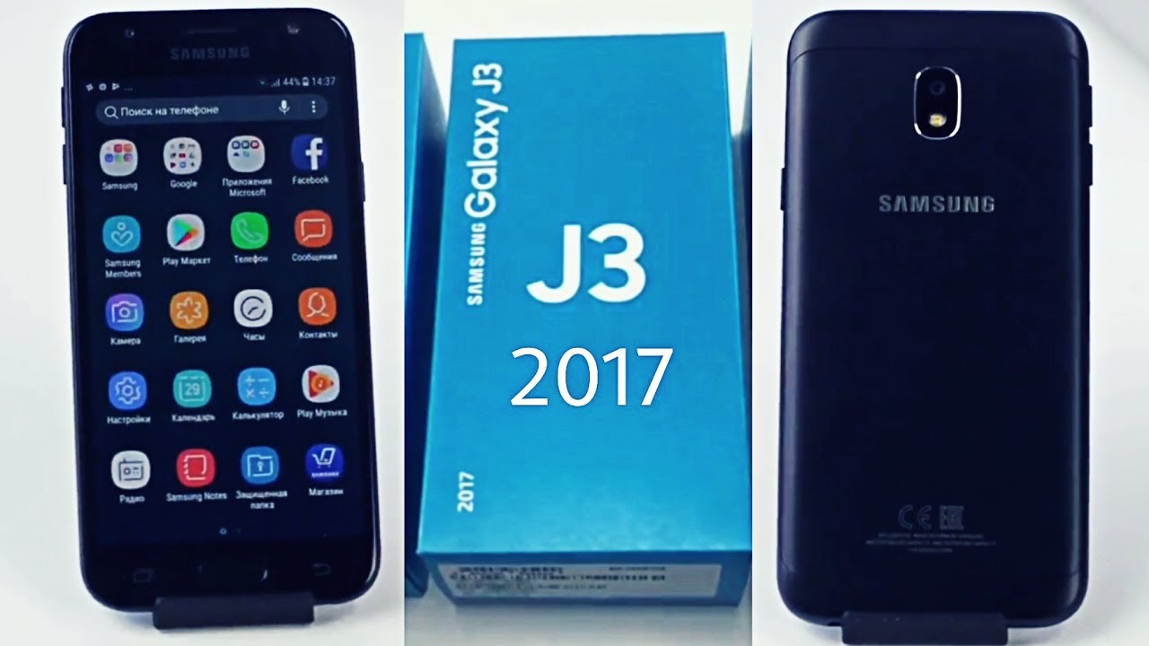 Samsung Galaxy J3, review, trusted Reviews