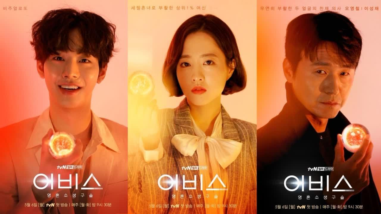 愛 不時着 動画 韓国 の ドラマ