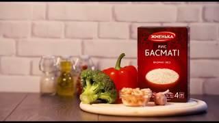 Рецепт, как приготовить рис #басмати с креветками и брокколи.
