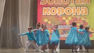 Студия танца ZVEZDA номер Снится сон