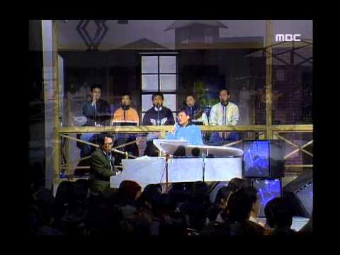Cho Young-nam - Erestu, 조영남 - Erestu, Saturday Night Music Show 19930206