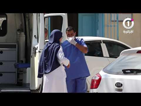 كورونا في الجزائر .. أرقام تتزايد .. وإجراءات محل تساؤل