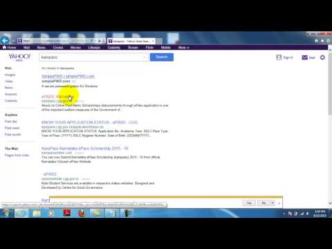 Getting lost epass scholarship application number