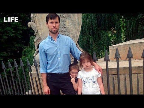 Россиянин выкрал своих детей из шведской семьи и вернулся на родину