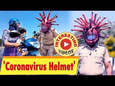 Chennai cop wears Corona helmet to spread awareness - CORONA HELMET INTERESTING VIDEOS
