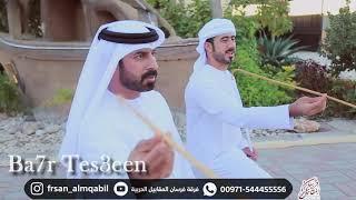 جديد و حصري I بحر تسعين I فرقة فرسان المقابيل الحربية