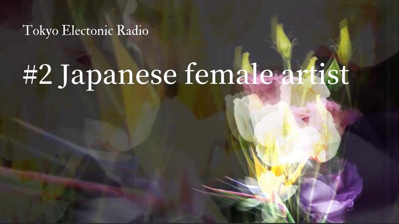 Ikuko Morozumi - Tokyo Electronic Radio 2   Japanese Female Artists