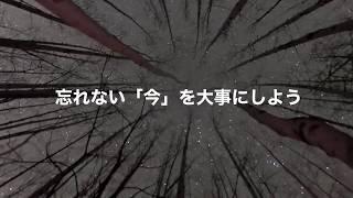 レモネードの宇宙/黒崎れおん 作詞:さいとうかおり 作・編曲:Tsukasa...