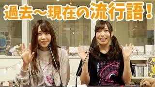 サブカル丼【十七杯目】は、きみともキャンディ ゆな(大林由奈)、あい...