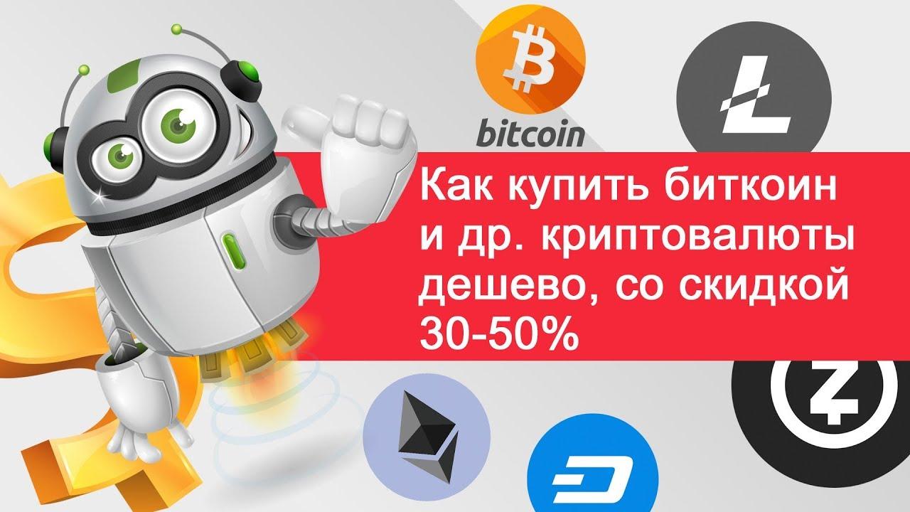 Криптовалюта биржа рубли бинарные опционы от анны