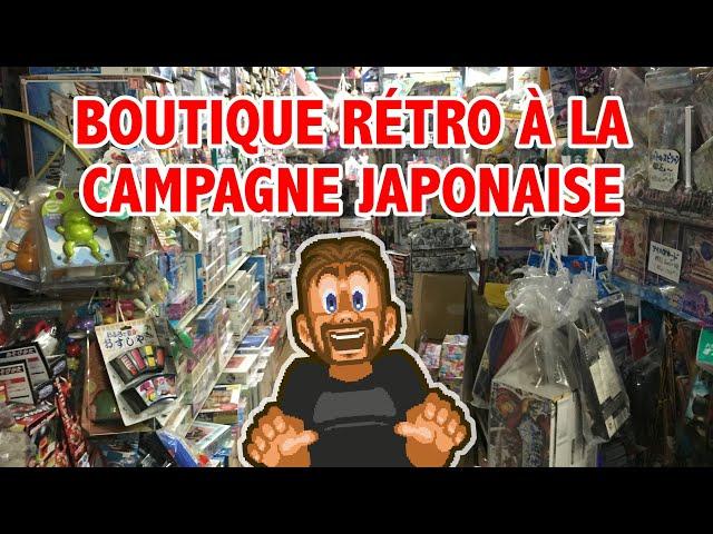 Magasin de jouets (rétro) au Japon...