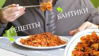 VLOG: ГОТОВИМ ДОМА 05.04.19 ВЛОГ Семейная кухня Рецепты