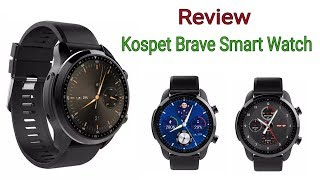 Review: Kospet Brave Smart Watch