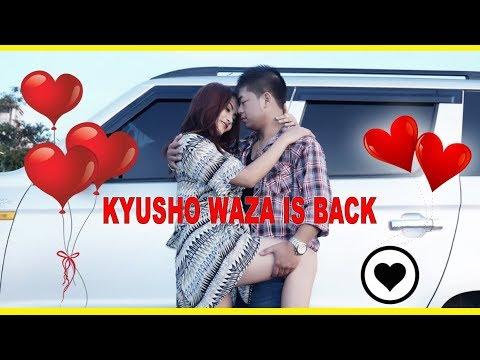 KYUSHO WAZA - PAWM MAI TA CHE (OFFICIAL VIDEO)