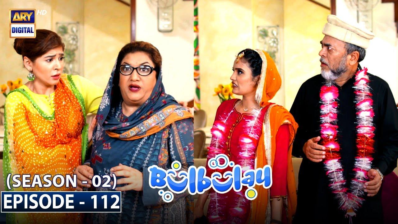Download Bulbulay Season 2 Episode 112 |  25th July 2021 | ARY Digital Drama
